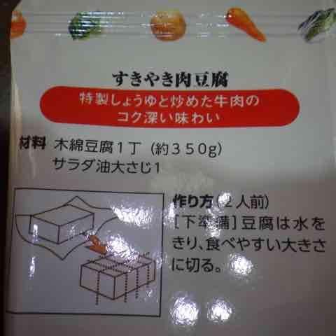 uchi-niku2.jpg